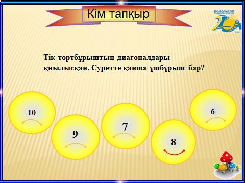 hello_html_2553ec61.png