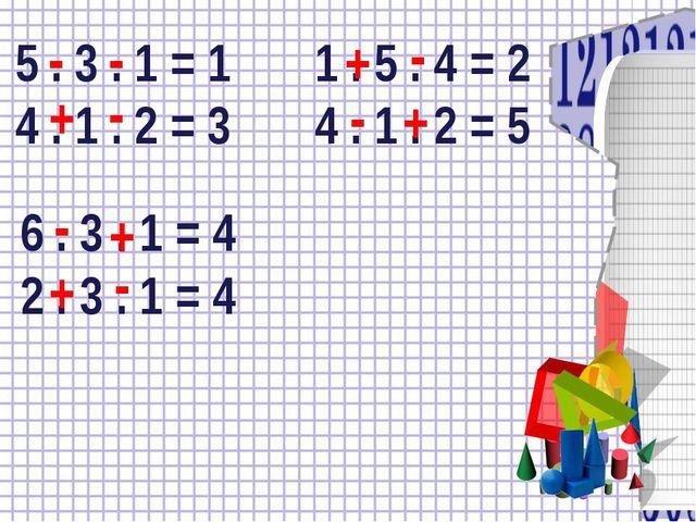 5 . 3 . 1 = 1 1 . 5 . 4 = 2 4 . 1 . 2 = 3 4 . 1 . 2 = 5 6 . 3 . 1 = 4 2 . 3 ....