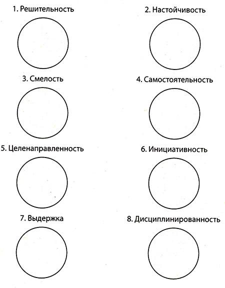 http://kladraz.ru/images/81(2).jpg