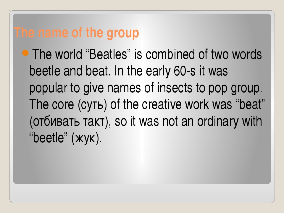 "The name of the group The world ""Beatles"" is combined of two words beetle and..."