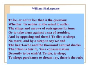 To be, or not to be: that is the question: Whether 'tis nobler in the mind t