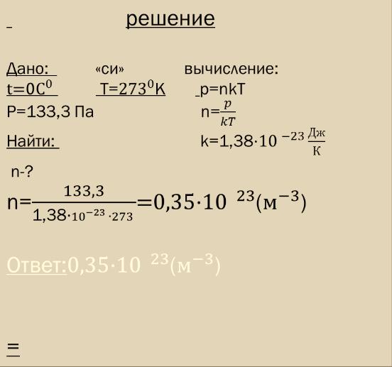 hello_html_58353cb4.png