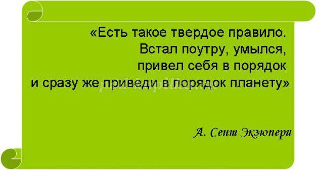 http://ped-kopilka.ru/upload/blogs/6979_09ae9abeb7bfde2db7e1b844194e599b.jpg.jpg