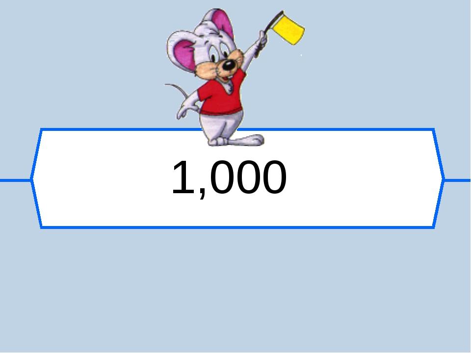 1,000
