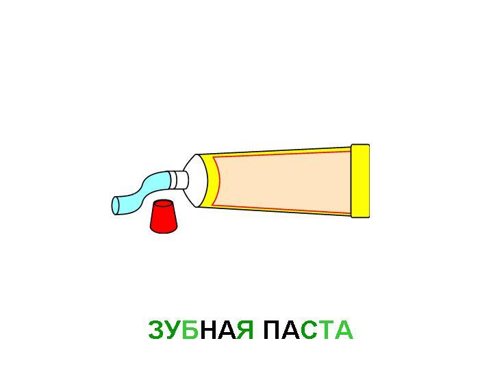 hello_html_2b50df64.jpg