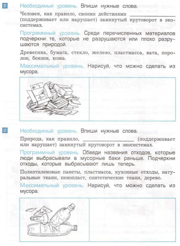 hello_html_23880fd5.jpg