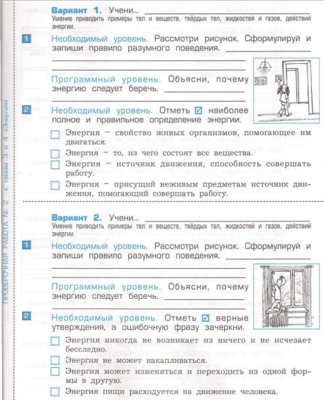 hello_html_4c9eca2b.jpg