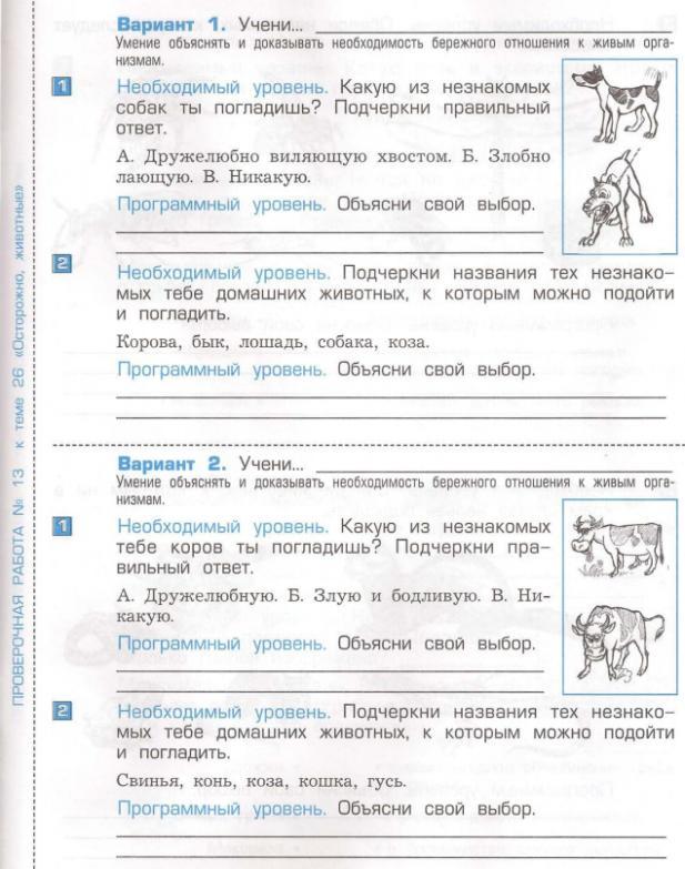 hello_html_m1734a961.jpg