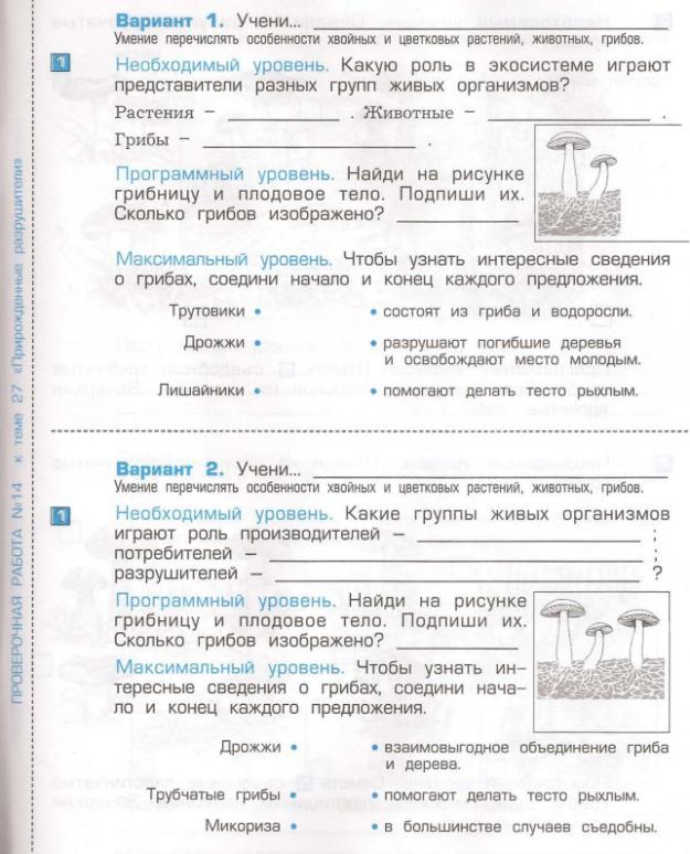 hello_html_m2ecc7289.jpg