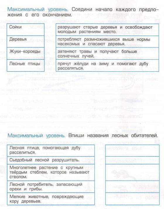hello_html_m32c56f43.jpg