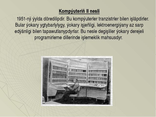 Kompýuteriň II nesli  1951-nji ýylda döredilipdir. Bu kompýuterler tranz...