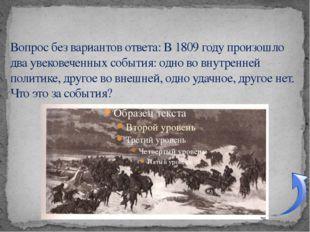 Сжечь Москву Сменить тактику защиты на тактику нападения Провести Тарутински