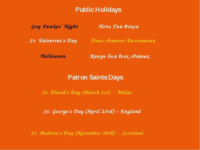 St. Andrew's Day (November 30th) - Scotland Guy Fawkes` Night Public Holiday...
