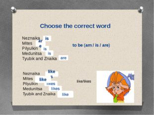 Choose the correct word Neznaika Mites Pilyulkin Medunitsa Tyubik and Znaika