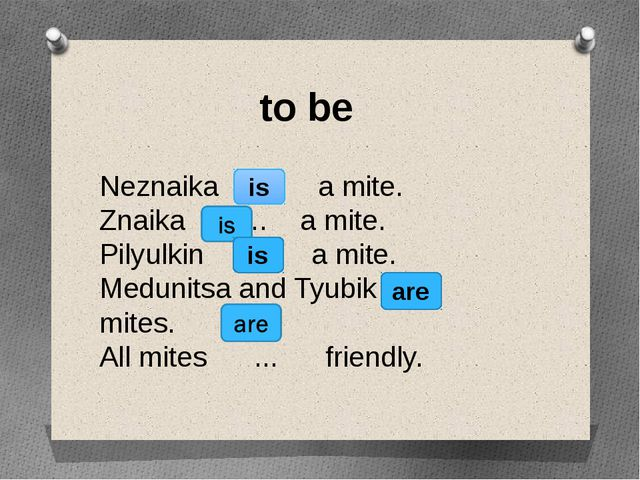Neznaika … a mite. Znaika … a mite. Pilyulkin … a mite. Medunitsa and Tyubik...