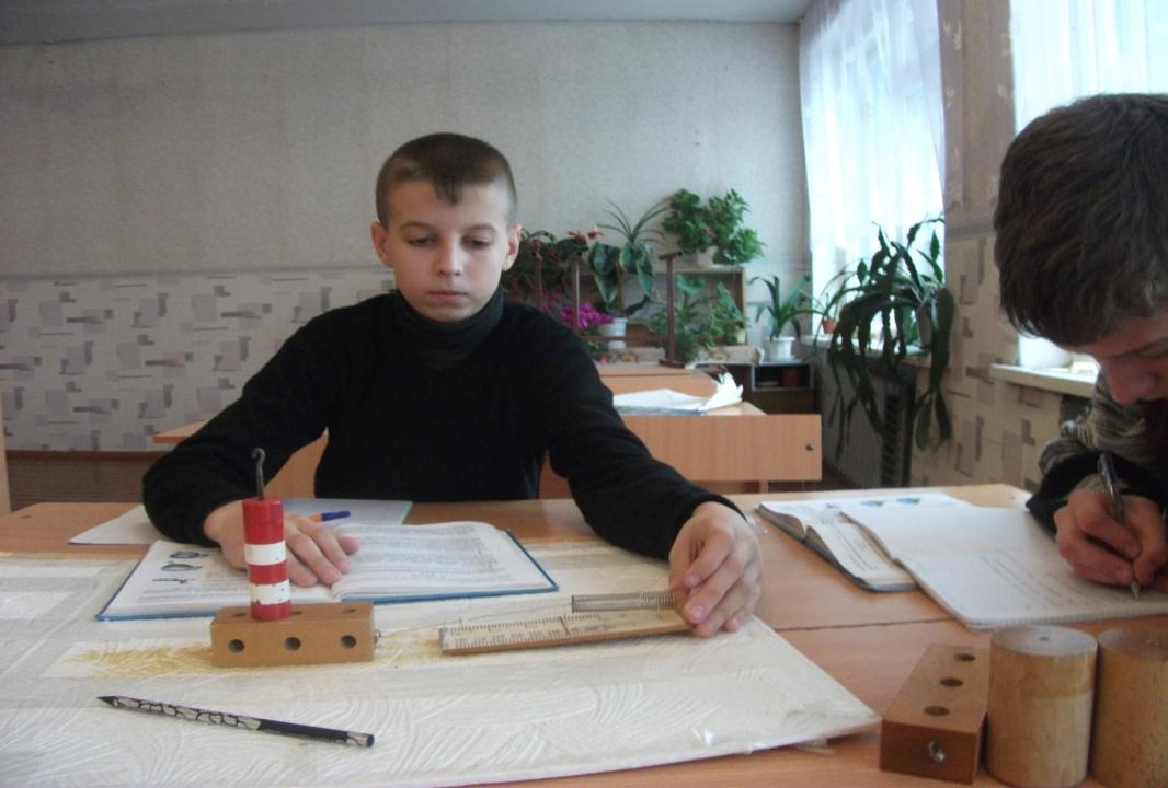 C:\Documents and Settings\Учитель\Рабочий стол\фото по физике\DSCF1128.JPG