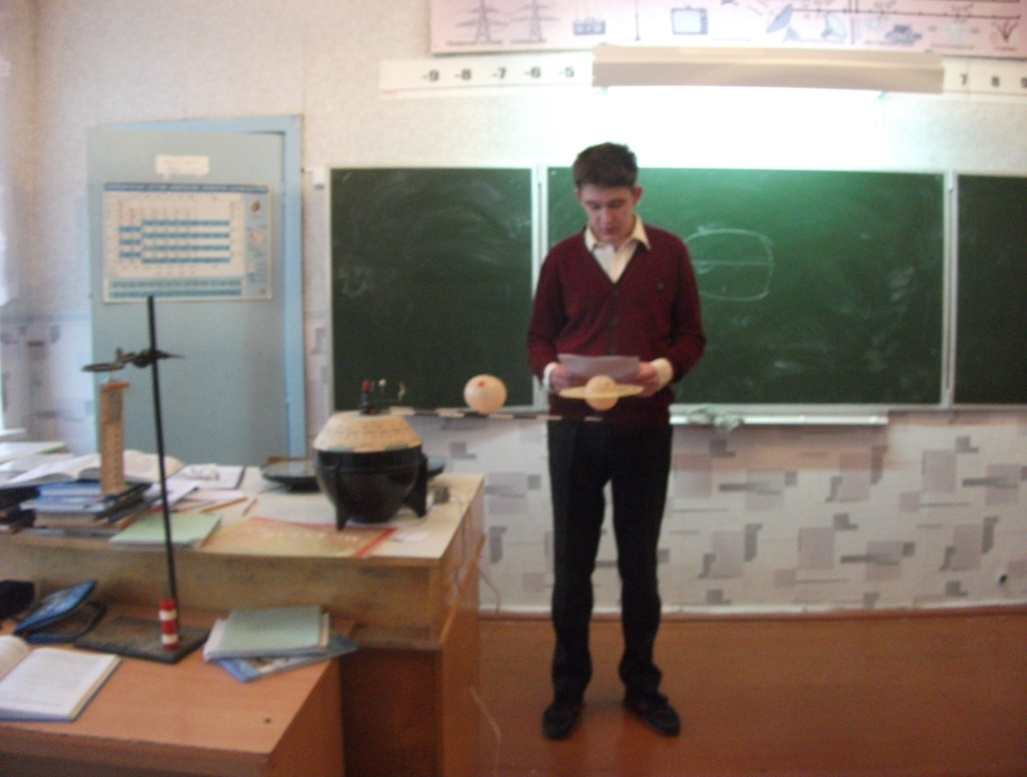 C:\Documents and Settings\Учитель\Рабочий стол\фото по физике\DSCF1117.JPG