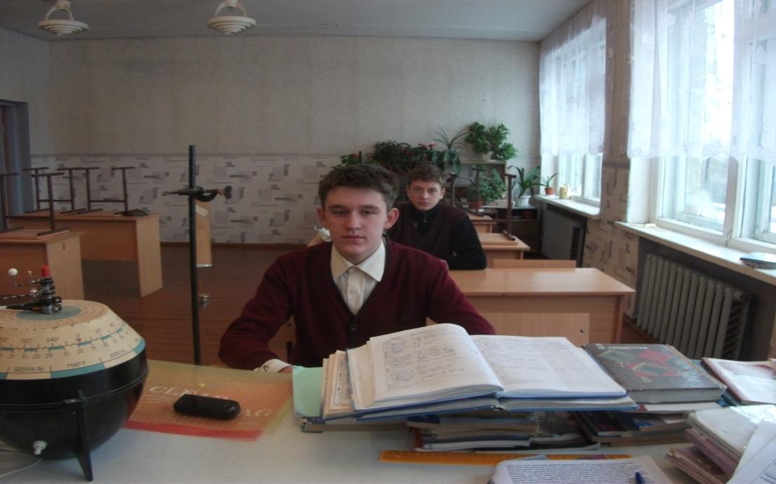 C:\Documents and Settings\Учитель\Рабочий стол\Грачев\физика Грачева\фото по физике\DSCF1124.JPG