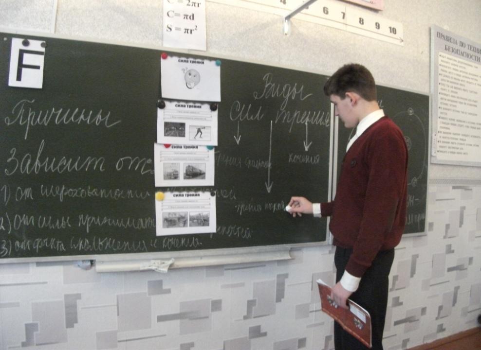C:\Documents and Settings\Учитель\Рабочий стол\фото по физике\DSCF1134.JPG