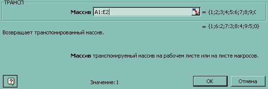hello_html_2e8093f9.png