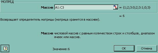 hello_html_491faf85.png