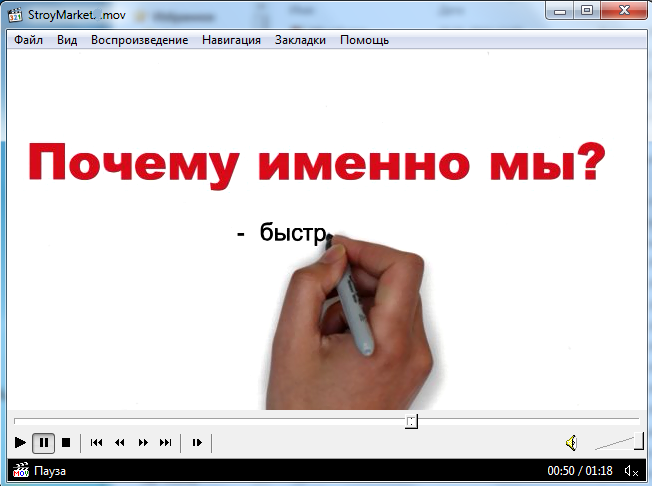 C:\Users\MSI-PC\Desktop\Скрины\15ный.png