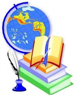 C:\Users\Фари\AppData\Local\Microsoft\Windows\Temporary Internet Files\Content.Word\Глобус, книги, перо.png