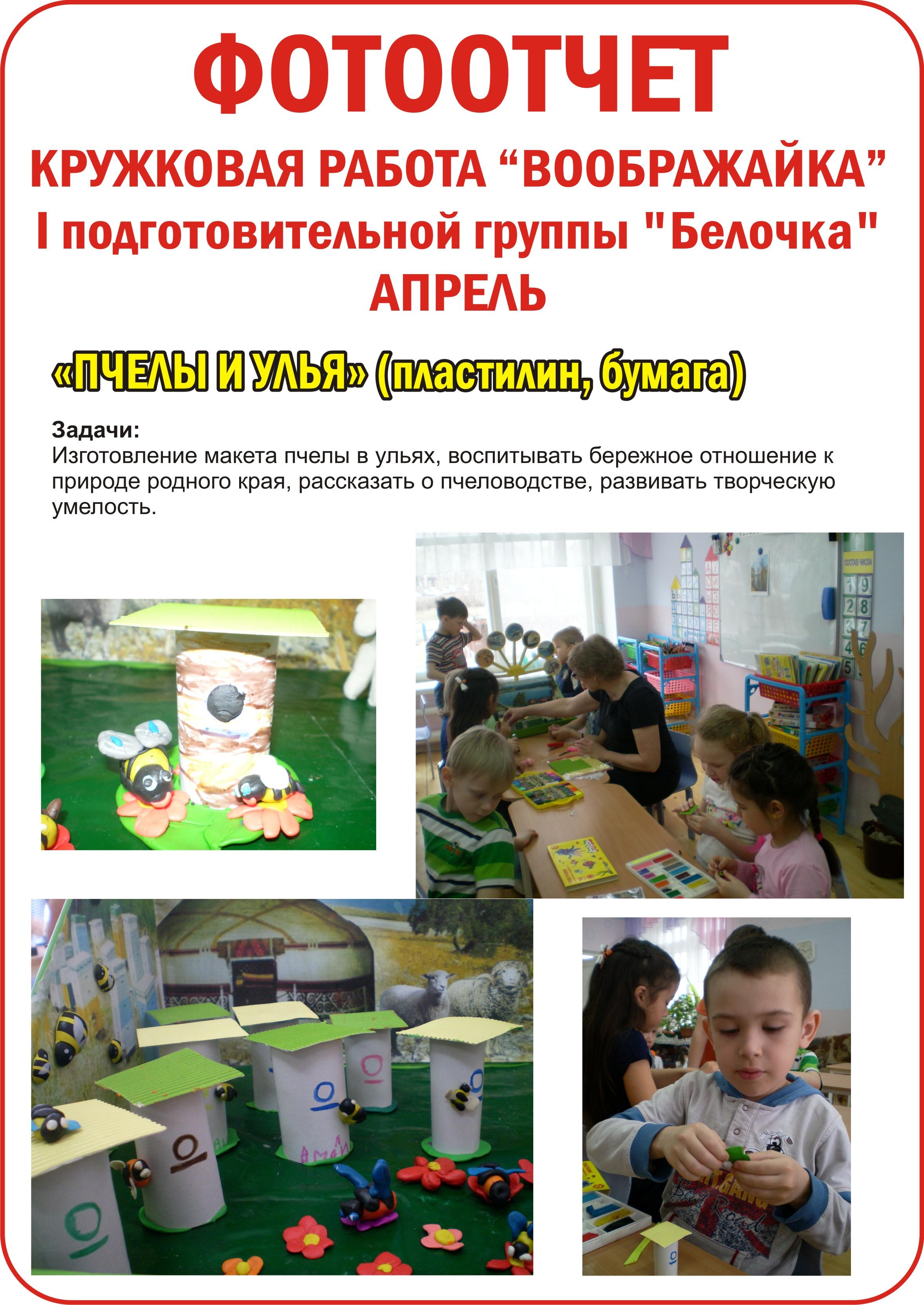 hello_html_m801500a.jpg