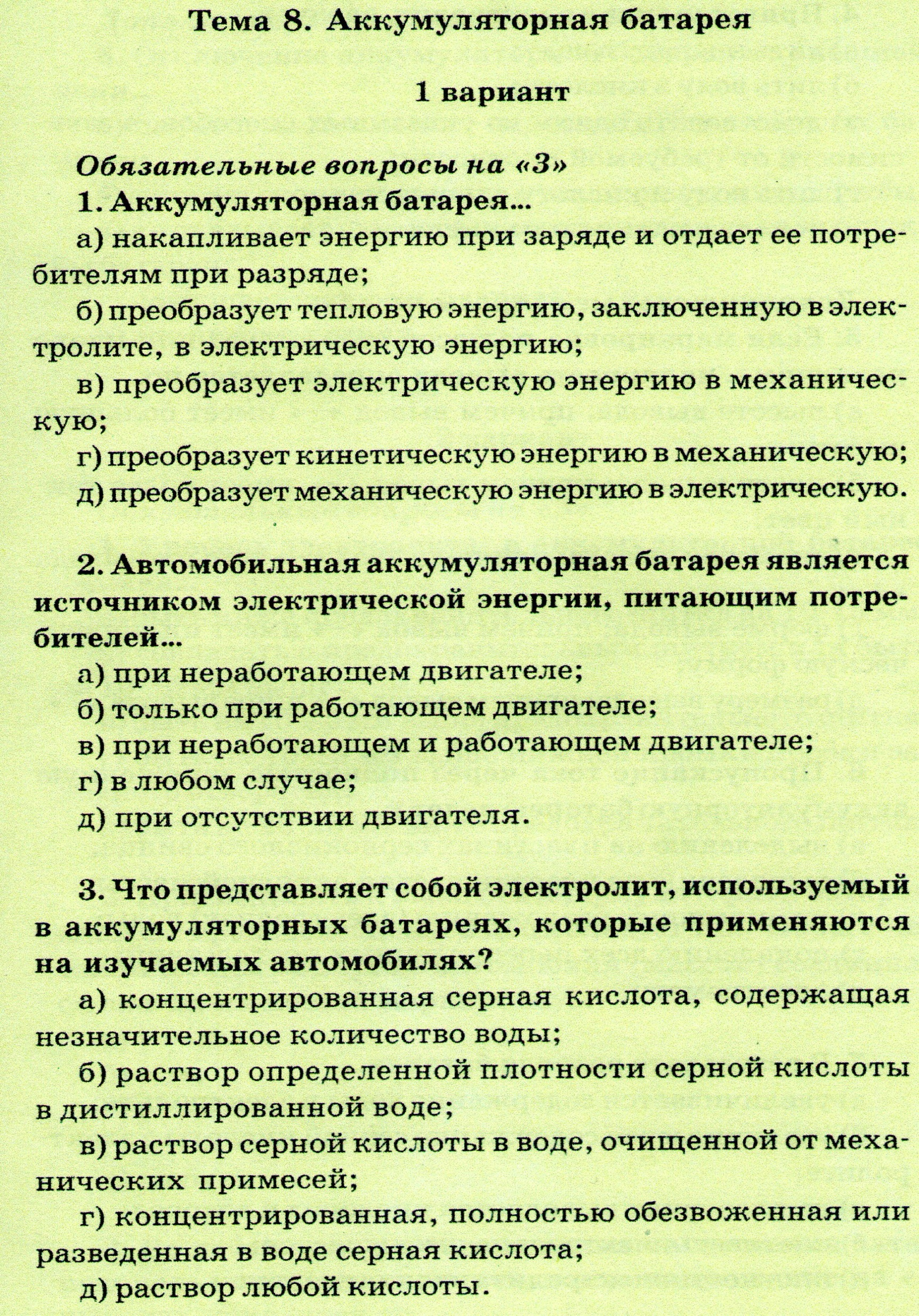 C:\Users\Василий Мельченко\Pictures\img541.jpg