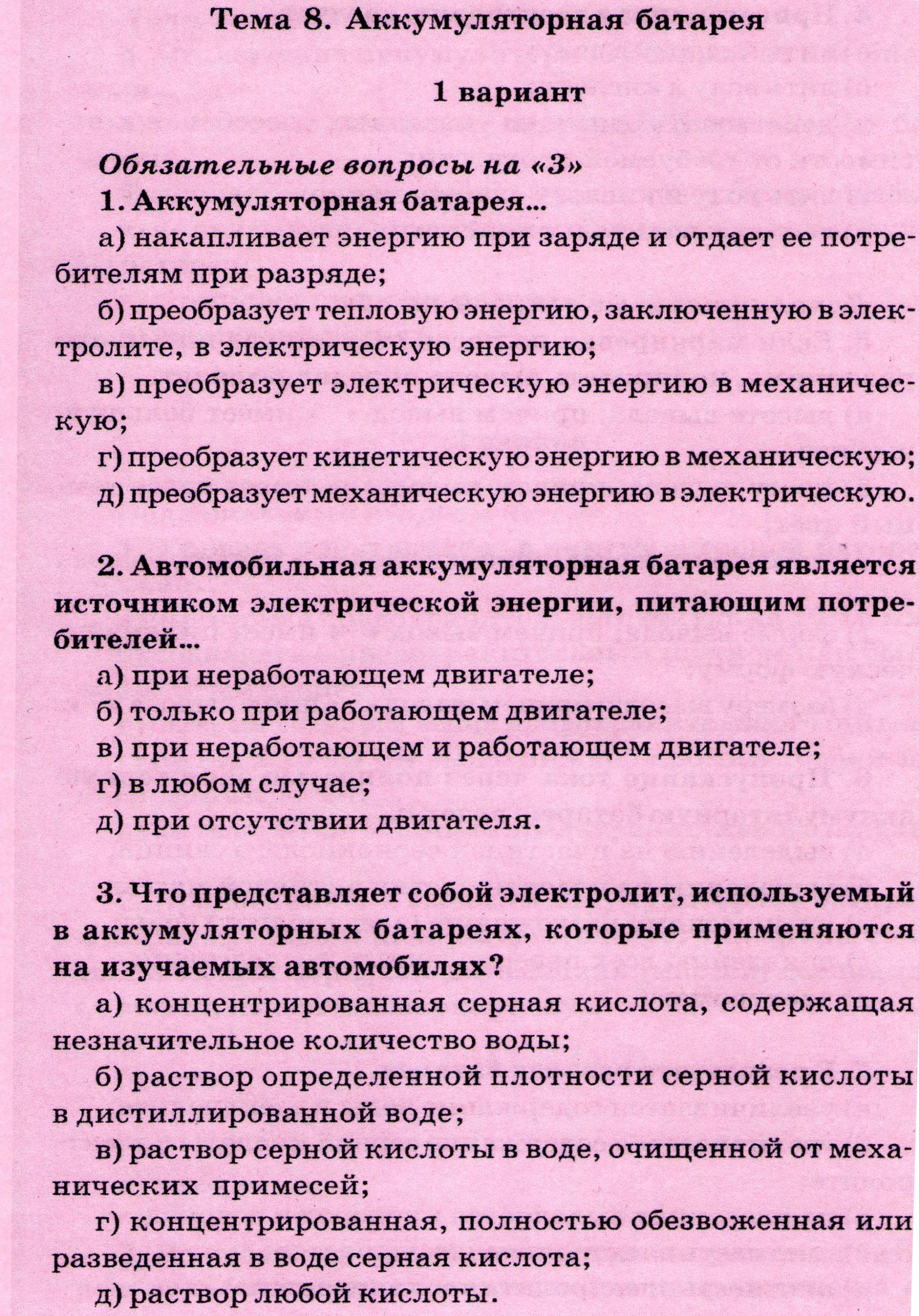 C:\Users\Василий Мельченко\Pictures\img543.jpg