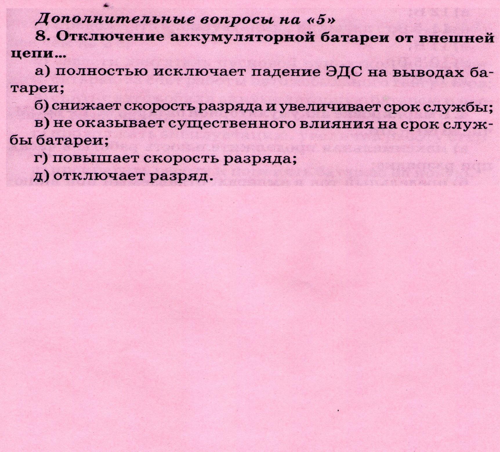 C:\Users\Василий Мельченко\Pictures\img545.jpg