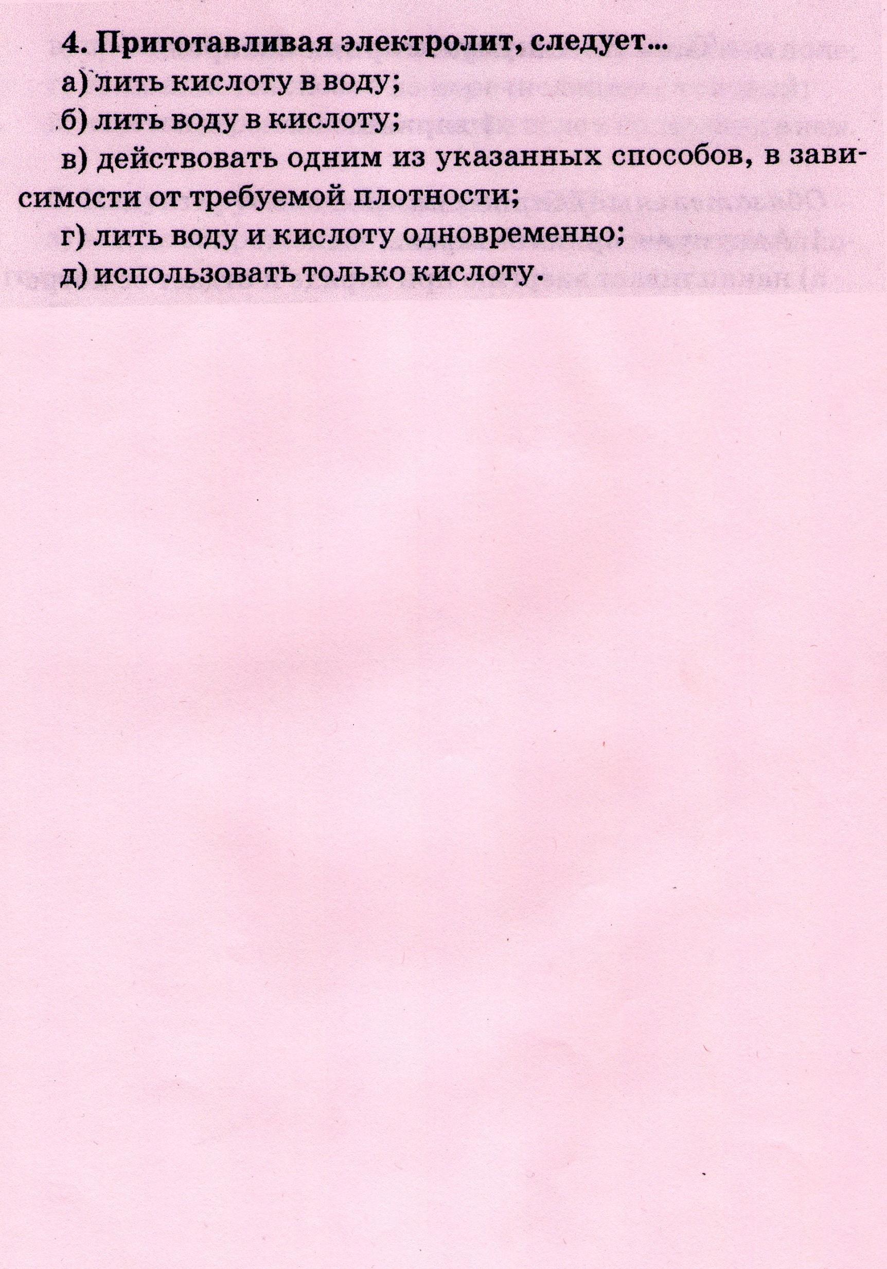 C:\Users\Василий Мельченко\Pictures\img540.jpg