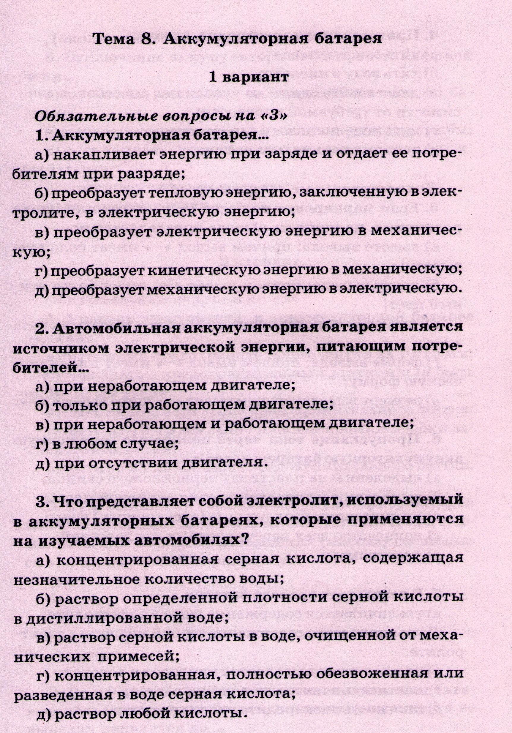 C:\Users\Василий Мельченко\Pictures\img539.jpg