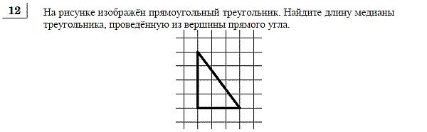 http://alexlarin.net/gia2013/13/19.gif