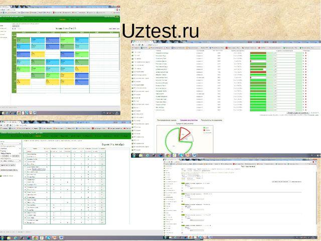 Uztest.ru