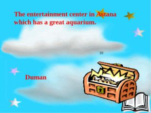 The entertainment center in Astana which has a great aquarium. 10 Duman