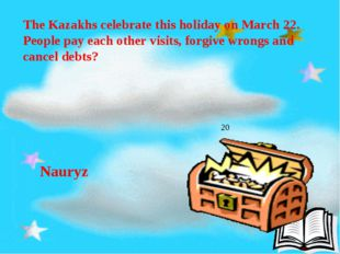 The Kazakhs celebrate this holiday on March 22. People pay each other visits
