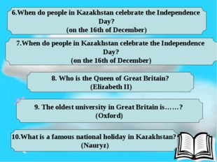 6.When do people in Kazakhstan celebrate the Independence Day? (on the 16th