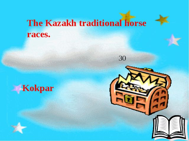 The Kazakh traditional horse races. 30 Kokpar