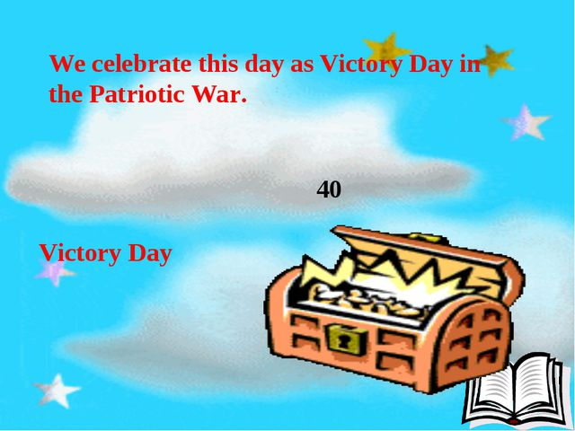 We celebrate this day as Victory Day in the Patriotic War. 40 Victory Day