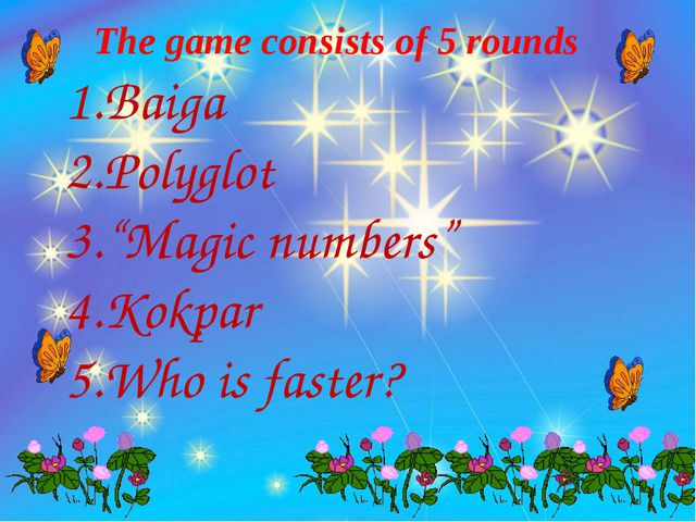 """1.Baiga 2.Polyglot 3.""""Magic numbers"""" 4.Kokpar 5.Who is faster? The game consi..."""