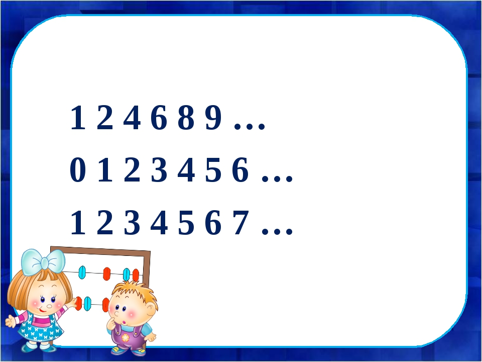 1 2 4 6 8 9 … 0 1 2 3 4 5 6 … 1 2 3 4 5 6 7 …
