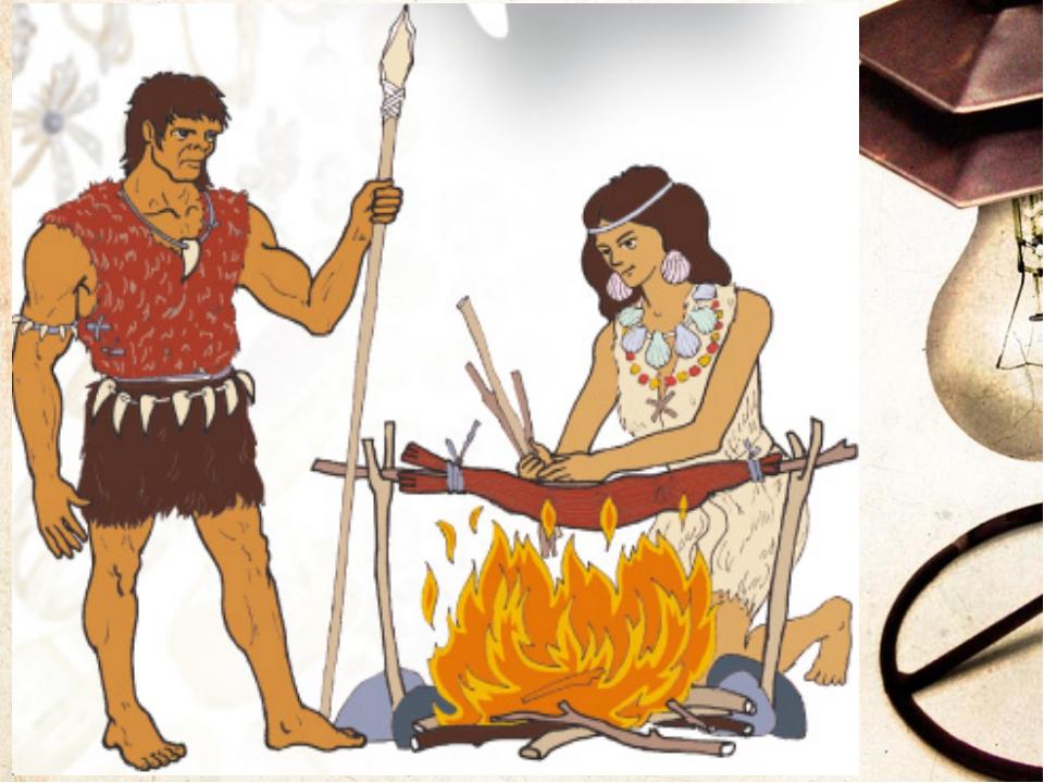 Картинки первобытные люди готовят пищу
