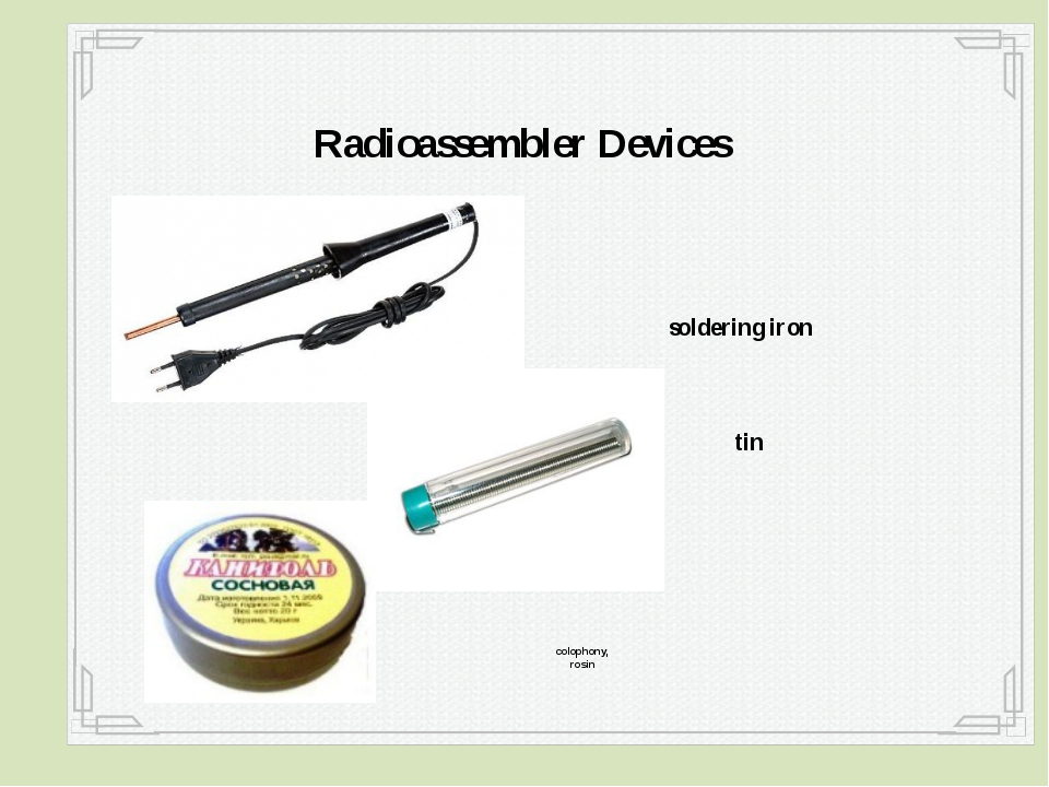 soldering iron tin Radioassembler Devices colophony, rosin