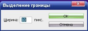 hello_html_m581da56f.png