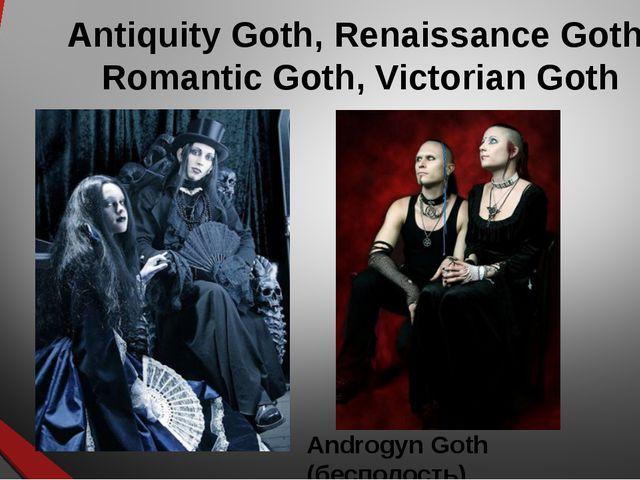 Antiquity Goth, Renaissance Goth, Romantic Goth, Victorian Goth Androgyn Goth...