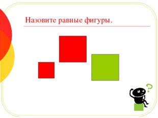 Учебник стр.39 №7