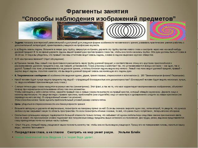 """Русское народное творчество. ммм Пословицы Тепловые явления """"Много снега - мн..."""