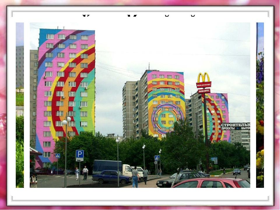 Нижневартовск Нижневартовск – второй по величине город Ханты-Мансийского авто...