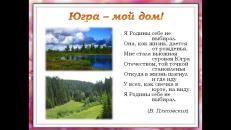 hello_html_m51d0b972.png